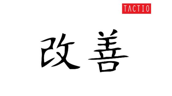 Kaizen TACTIO